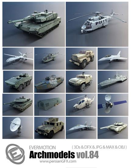 دانلود مدل های آماده سه بعدی ماشین و جت و هلیکوپتر و تجهیزات نظامی و ... - Archmodels Vol 84