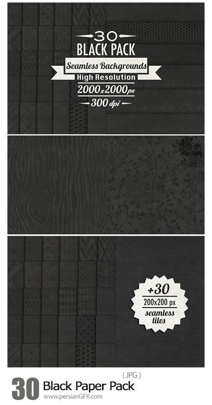 دانلود 30 تکسچر کاغذی مشکی با طرح های متنوع - Black Paper Pack