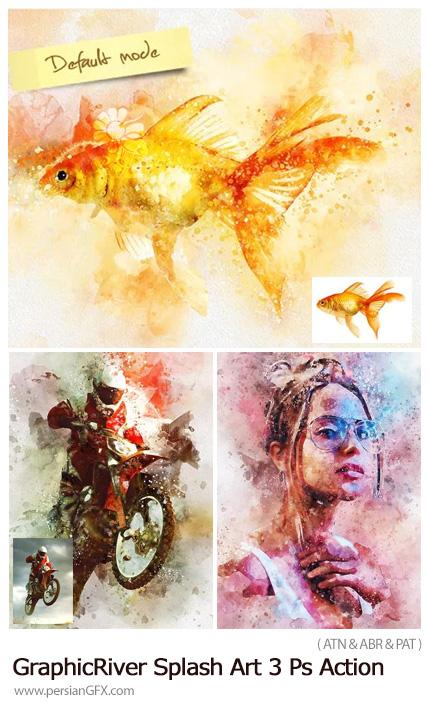 دانلود اکشن فتوشاپ ایجاد افکت هنری رنگ پاشیده شده بر روی تصاویر به همراه آموزش ویدئویی از گرافیک ریور - GraphicRiver Splash Art 3 Photoshop Action