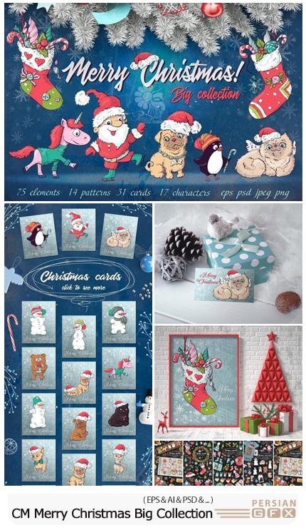 دانلود وکتور المان های گرافیکی کریسمس شامل پترن، کارت پستال، عناصر کارتونی و ... - CM Merry Christmas Big Collection