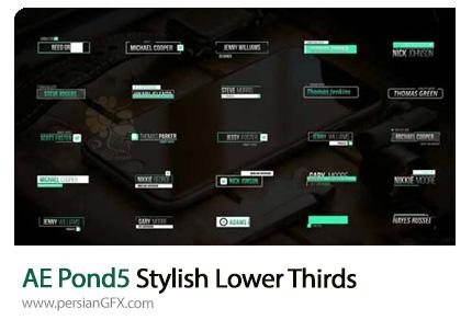 دانلود عناوین زیرنویس متحرک برای افترافکت به همراه آموزش ویدئویی - Pond5 Stylish Lower Thirds