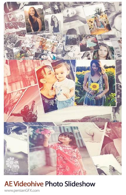 دانلود اسلایدشو تصاویر خانوادگی در افترافکت از ویدئوهایو - Videohive Photo Slideshow