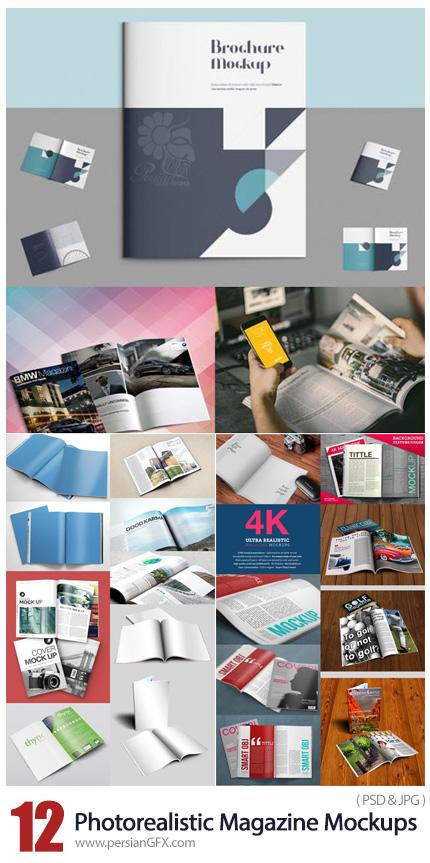 دانلود 19 موکاپ مجله، بروشور و کاتالوگ واقع گرایانه - Photorealistic Magazine Design PSD Mockups Collection