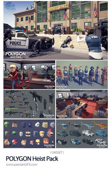 دانلود طرح های پلیگان سه بعدی برای ساخت بازی ها و انیمیشن جنگی - POLYGON Heist Pack