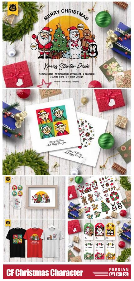 دانلود کلیپ آرت عناصر تزئینی کریسمس شامل بابانوئل، آدم برفی، شیرینی و ... - CF Christmas Character Bundle