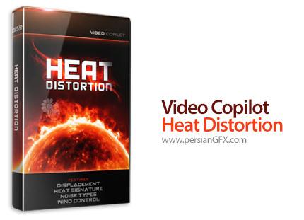 دانلود پلاگین شبیه سازی موج حرارت و گرما - Video Copilot Heat Distortion v1.0.31 CE For After Effects