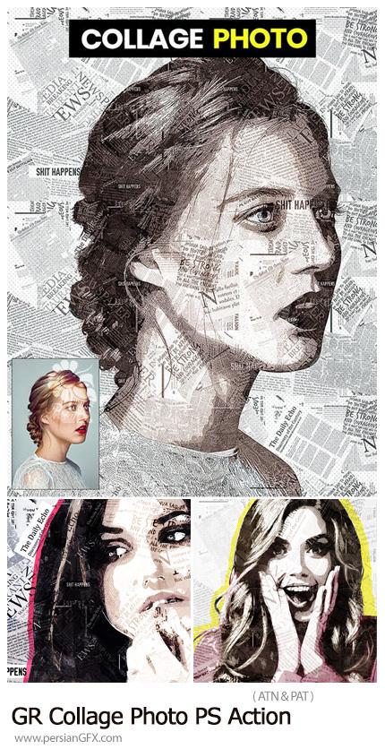 دانلود اکشن فتوشاپ ساخت تصاویر کلاژ روزنامه ای از گرافیک ریور - GraphicRiver Collage Photo PS Action