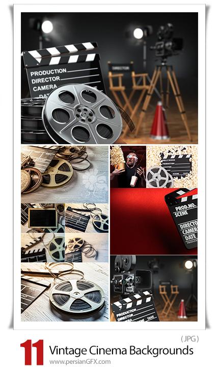 دانلود تصاویر با کیفیت بک گراند های قدیمی سینمایی - Stock Photo Vintage Cinema Movie Backgrounds
