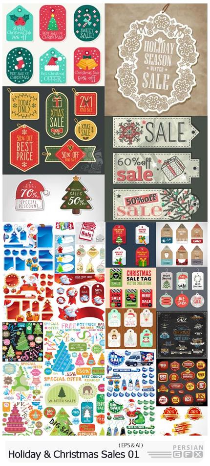 دانلود وکتور بنر و برچسب های تخفیف زمستانه و کریسمس - Holiday And Christmas Sales Vector Bundle 1