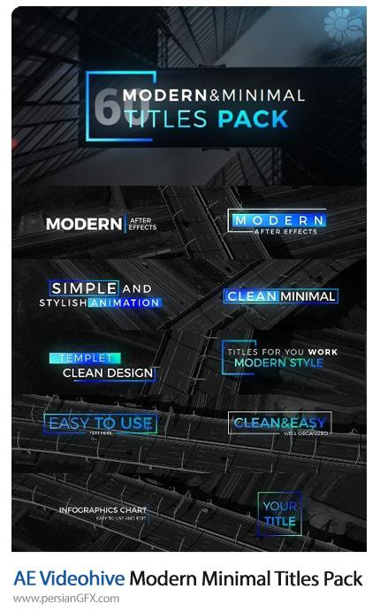 دانلود تایتل های مینیمال مدرن برای افترافکت از ویدئوهایو - Videohive Modern Minimal Titles Pack