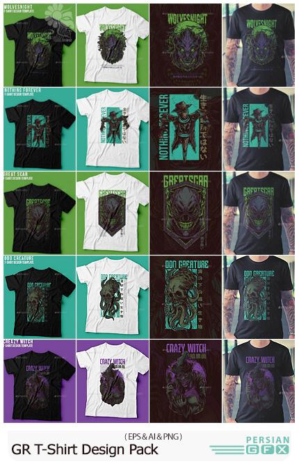 دانلود وکتور طرح های چاپی روی تی شرت از گرافیک ریور - Graphicriver T-Shirt Design Pack