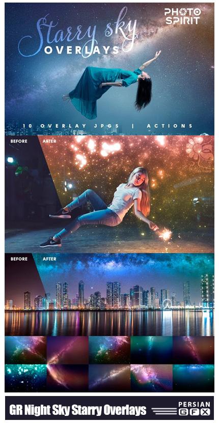 دانلود کلیپ آرت و اکشن فتوشاپ ایجاد افکت آسمان پرستاره شب برای تصاویر - GraphicRiver Night Sky Starry Overlays + Actions
