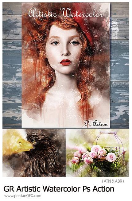 دانلود اکشن فتوشاپ تبدیل تصاویر به طرح آبرنگی هنری به همراه آموزش ویدئویی از گرافیک ریور - Graphicriver Artistic Watercolor Photoshop Action