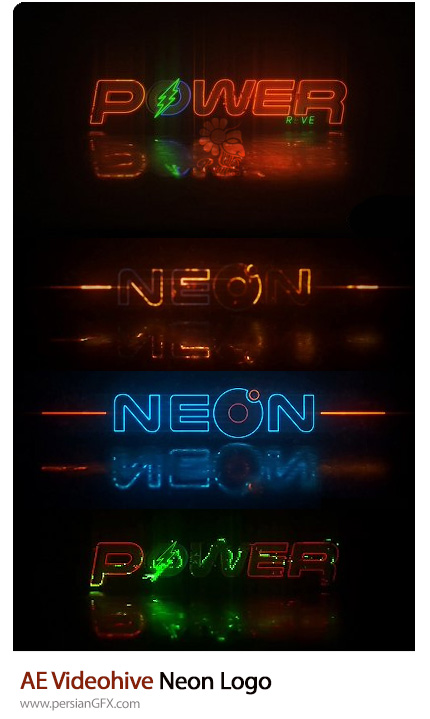 دانلود قالب نمایش لوگو با افکت نورهای نئونی در افترافکت به همراه آموزش ویدئویی از ویدئوهایو - Videohive Neon Logo