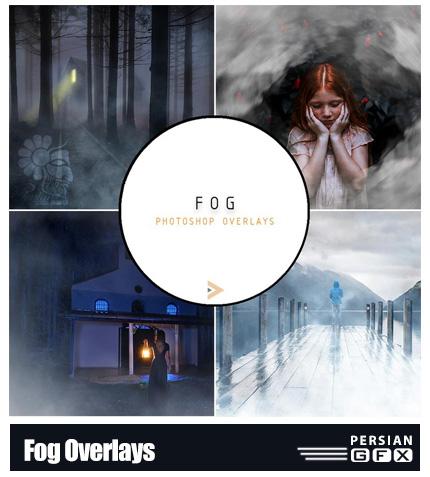 دانلود 40 کلیپ آرت مه - Fog Overlays