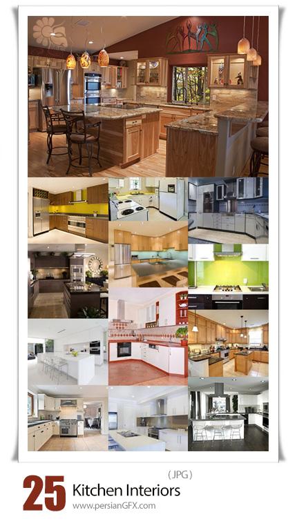 دانلود تصاویر با کیفیت طراحی داخلی آشپزخانه - Kitchen Interiors