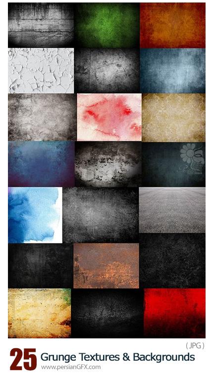 دانلود تکسچر و بک گراندهای با کیفیت گرانج - Grunge Textures And Backgrounds