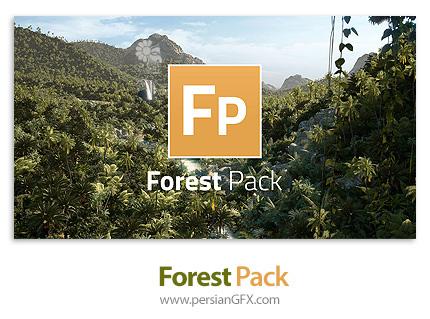 دانلود پلاگین شبیه سازی پوشش گیاهی، جمعیت و اشیاء در تری دی مکس - Forest Pack Pro v6.1.2 for 3ds Max 2018-2019 + Library