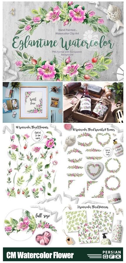 دانلود کلیپ آرت عناصر گلدار آبرنگی شامل پترن، گل و بوته و فریم - CM Watercolor Flower Clip Art Eglanti