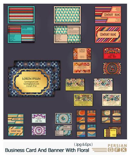 دانلود قالب آماده کارت ویزیت های با طرح اسلیمی و گل ماندالا - Business Card And Banner With Floral Mandala Ornament