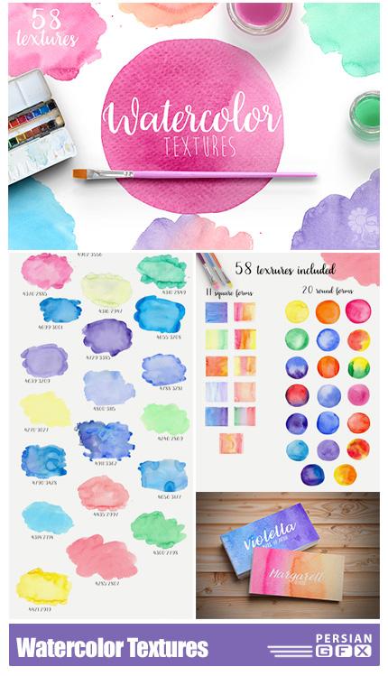 دانلود کلیپ آرت تکسچرهای آبرنگی برای طراحی - Designbundles Watercolor Textures