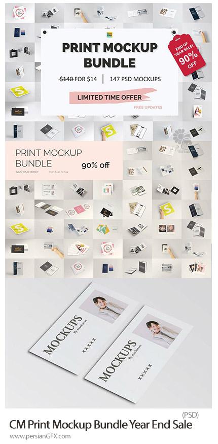 دانلود مجموعه موکاپ کارت ویزیت، بروشور و اقلام چاپی و تبلیغاتی مختلف - CreativeMarket Print Mockup Bundle Year End Sale