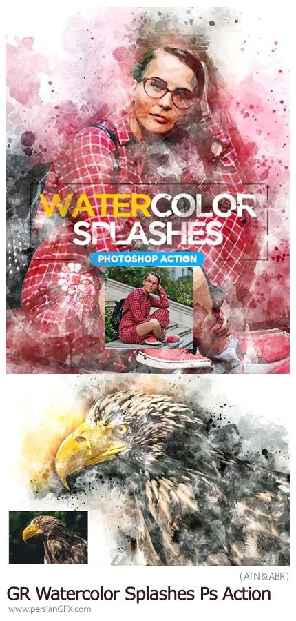 دانلود اکشن فتوشاپ تبدیل تصاویر به نقاشی آبرنگی با افکت رنگ پاشی به همراه آموزش ویدئویی از گرافیک ریور - GraphicRiver Watercolor Splashes Photoshop Action