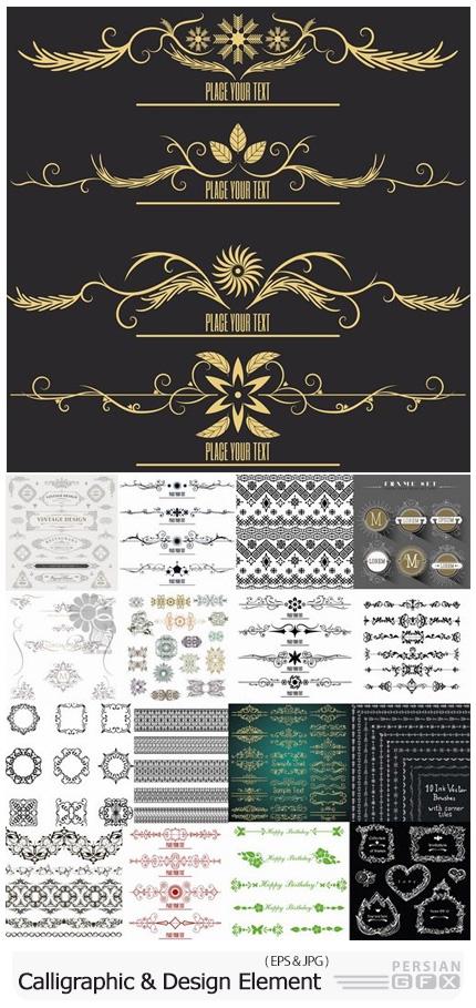 دانلود وکتور کادر و حاشیه های تزئینی برای صفحات خوشنویسی - Collection Of Calligraphic And Vintage Design Element 02