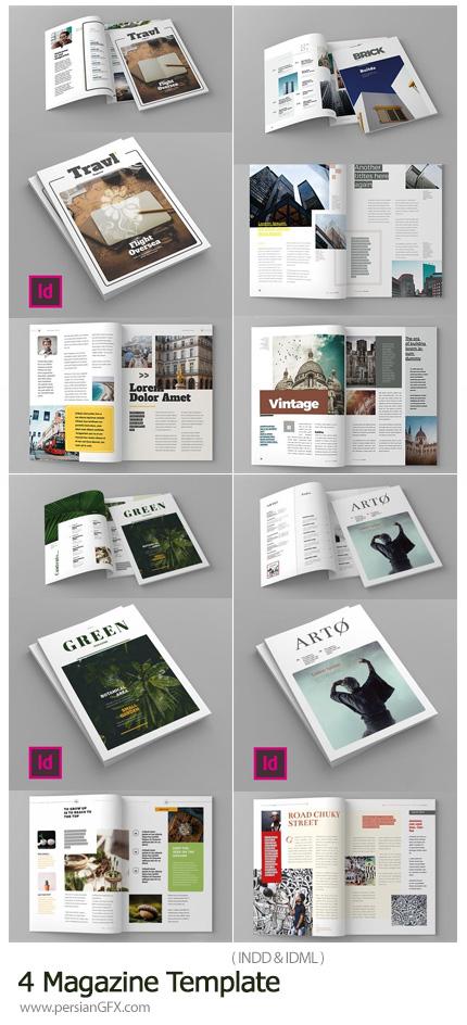 دانلود 4 قالب ایندیزاین مجله با موضوعات مختلف - Magazine Template