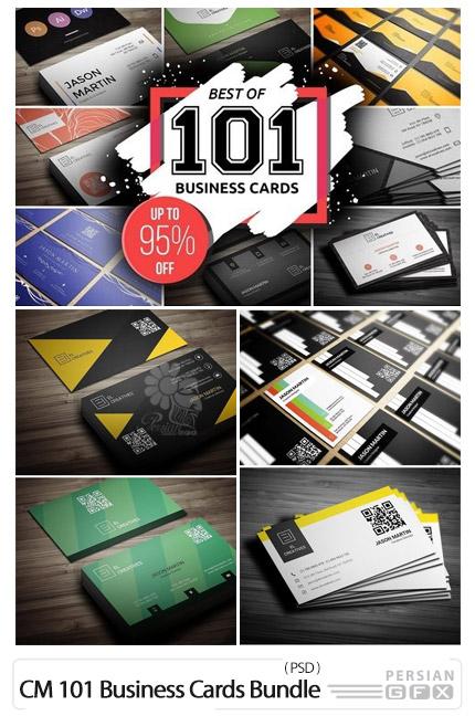 دانلود 101 کارت ویزیت لایه باز دورو با طرح های متنوع - CM Best 101 Prime Business Cards Bundle