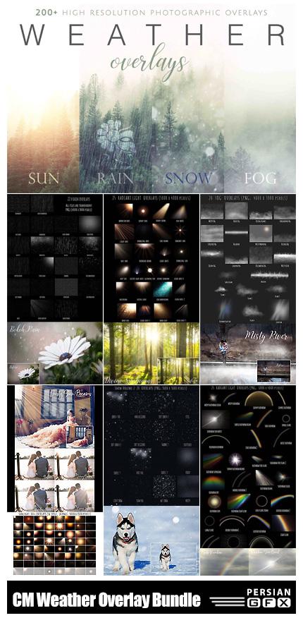 دانلود مجموعه کلیپ آرت افکت های آب و هوا شامل بارانی، آفتابی، برفی و مه - CreativeMarket Weather Overlay Bundle