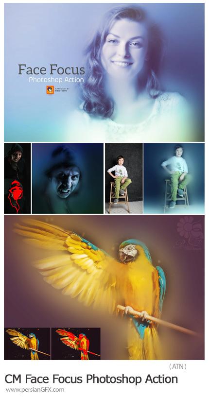دانلود اکشن فتوشاپ ایجاد فوکوس یا تمرکز بر روی پرتره - CreativeMarket Face Focus Photoshop Action