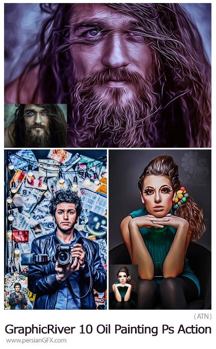 دانلود اکشن فتوشاپ با 10 افکت نقاشی رنگ روغن از گرافیک ریور - GraphicRiver 10 Oil Painting Photoshop Action