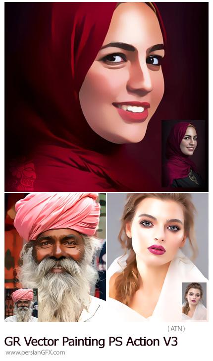 دانلود اکشن فتوشاپ تبدیل تصاویر به نقاشی وکتور از گرافیک ریور - Graphicriver Vector Painting Photoshop Action V3
