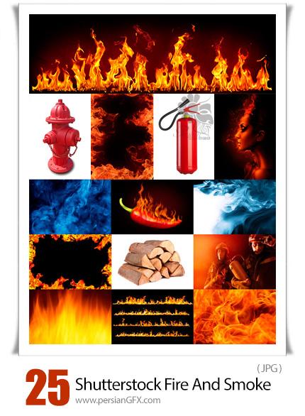 دانلود تصاویر با کیفیت آتش، شعله های آتش و دود آتش از شاتر استوک - Shutterstock Fire And Smoke