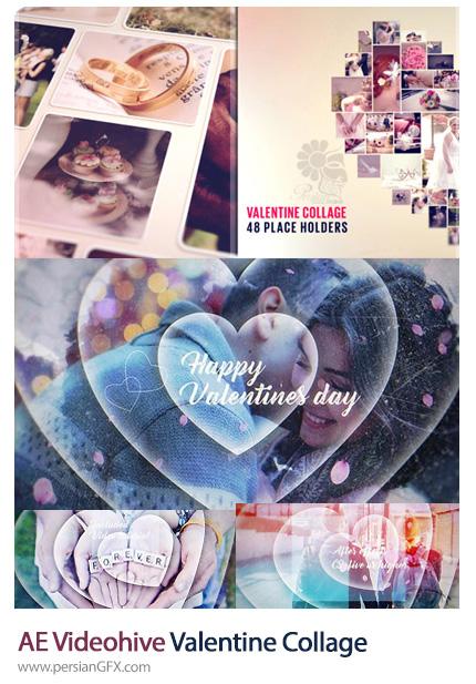 دانلود 2 قالب اسلایدشو تصاویر با افکت عاشقانه و ساخت تصاویر کلاژ ولنتاین در افترافکت به همراه آموزش ویدئویی از ویدئوهایو - VideoHive Valentine Collage