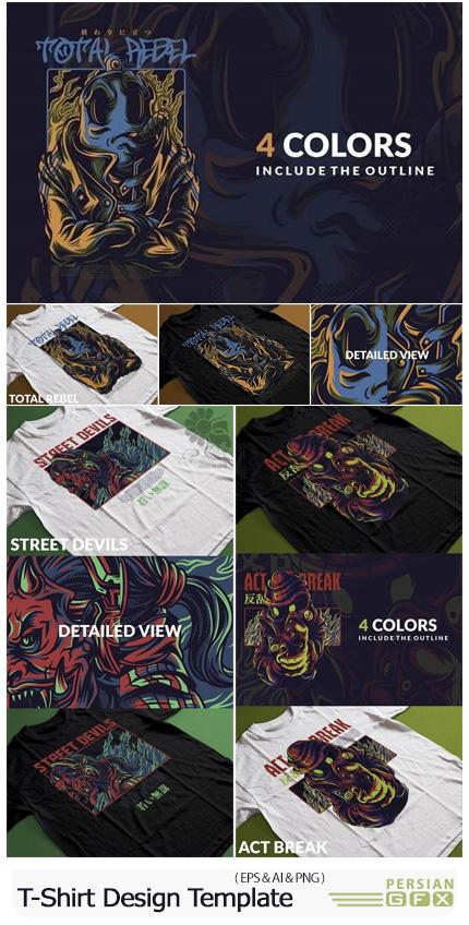 دانلود وکتور طرح های چاپی روی تی شرت متنوع - T-Shirt Design Template