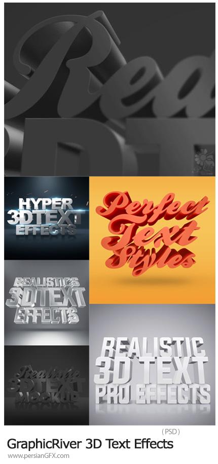 دانلود افکت های لایه باز سه بعدی متن از گرافیک ریور - GraphicRiver 3D Text Effects