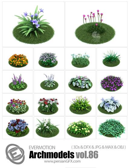 دانلود مدل های آماده سه بعدی گل و گیاهان خانگی و گل های زینتی و ... - Archmodels Vol 86