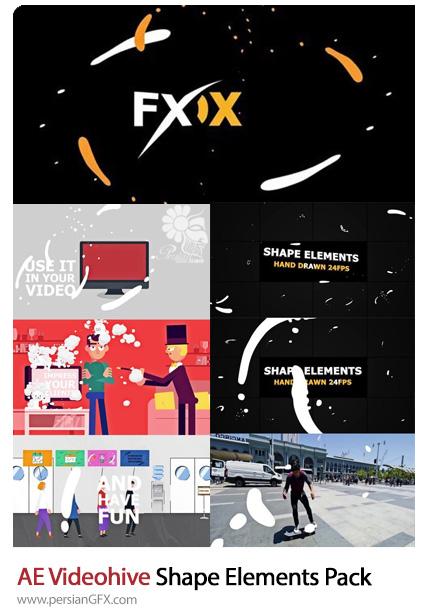 دانلود المان های متحرک اشکال برای ساخت موشن گرافیک در افترافکت از ویدئوهایو - Videohive Shape Elements Pack