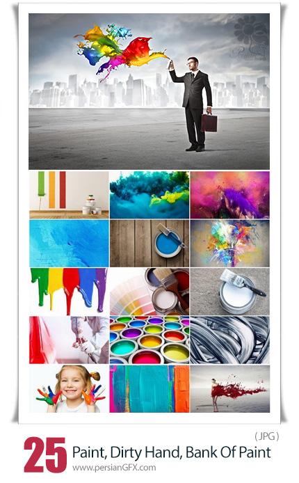 دانلود تصاویر با کیفیت رنگ نقاشی، لکه رنگی، دست های رنگی و ... - Paint, Smear, Smudge, Brush, Dirty Hand, Bank Of Paint