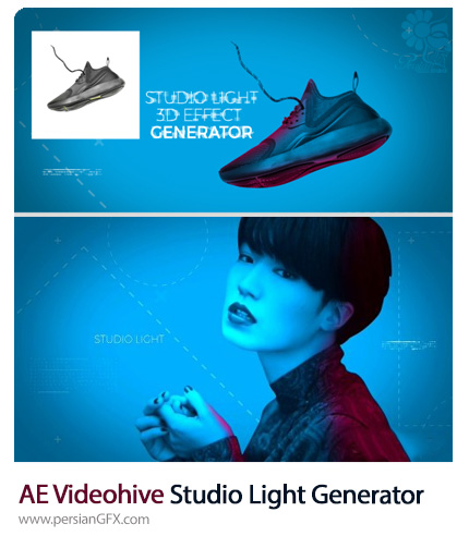 دانلود ابزار ساخت افکت سه بعدی Studio Light در افترافکت به همراه آموزش ویدئویی از ویدئوهایو - Videohive Studio Light 3D Effect Generator