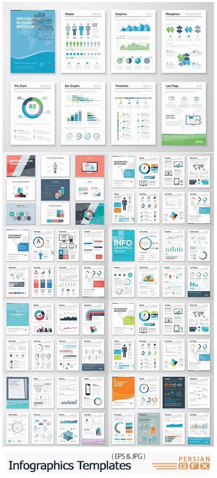 دانلود وکتور نمودارهای اینفوگرافیکی متنوع - Infographics Templates