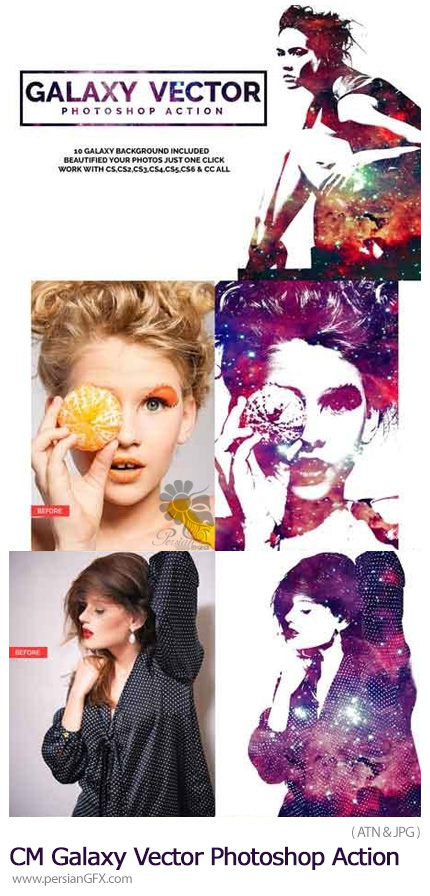 دانلود اکشن فتوشاپ ساخت تصاویر وکتور با افکت کهکشانی - CreativeMarket Galaxy Vector Photoshop Action