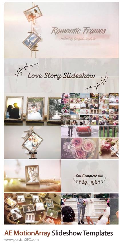 دانلود 2 قالب اسلایدشو تصاویر عروسی و فریم های رمانتیک در افترافکت از موشن اری - Motion Array Slideshow After Effects Templates