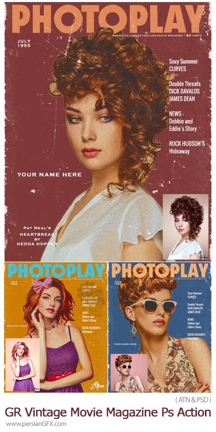 دانلود اکشن فتوشاپ تبدیل تصاویر به مجله قدیمی سینمایی به همراه آموزش ویدئویی از گرافیک ریور - GraphicRiver Vintage Movie Magazine Photoshop Action