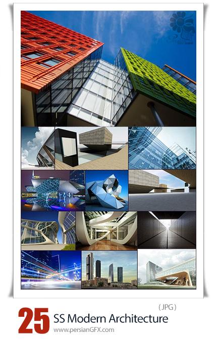 دانلود تصاویر با کیفیت معماری مدرن از شاتر استوک - Shutterstock Modern Architecture