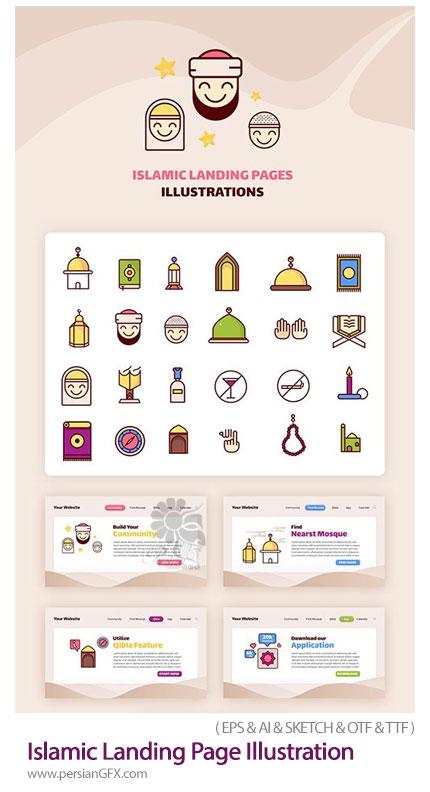 دانلود وکتور آیکون های اسلامی برای صفحه فرود - Islamic Landing Page Illustration