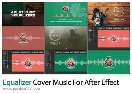 دانلود مجموعه پروژه Equalizer کاور موزیک برای افتر افکت - Equalizer Cover Music For After Effect