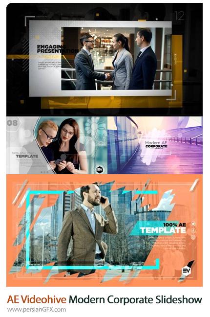 دانلود 4 قالب اسلایدشو تصاویر تجاری با افکت مدرن در افترافکت به همراه آموزش ویدئویی از ویدئوهایو - Videohive Modern Corporate Slideshow